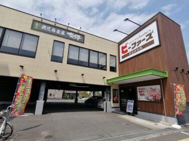【2021.4/1リニューアルオープン!】堺市北区・「産直焼肉ビーファーズ新金岡店」が『黒毛和牛焼肉 ビーファーズ 新金岡牧場』としてリニューアルオープンしました!!:
