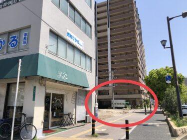 【新店情報】堺市堺区・山之口商店街近く「ケーキ工房FU」隣のコインパーキング跡地にできるのは?!: