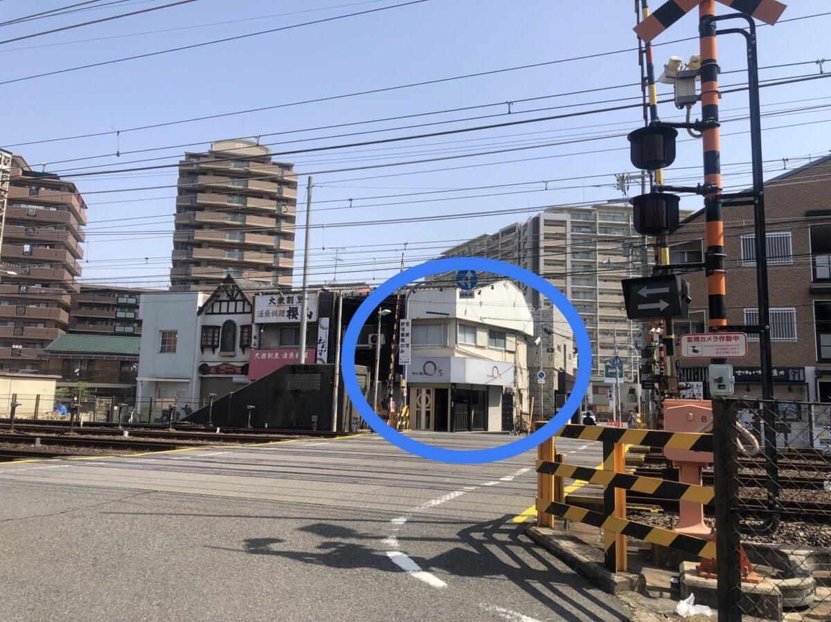 なんとあの角(かど)の場所でした!堺市北区・中百舌鳥☆日本酒をじっくり味わえる『日本酒こころのバー』の移転先がついに判明♫: