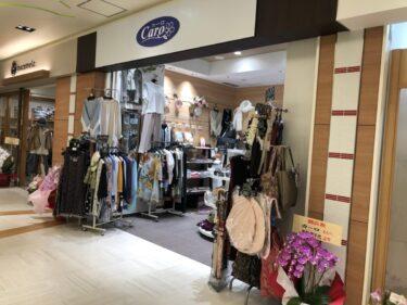 【2021.4/3オープン!】堺東駅直結!ジョルノの2階に可愛い雑貨のお店「caro カーロ」がオープンしましたよ~!: