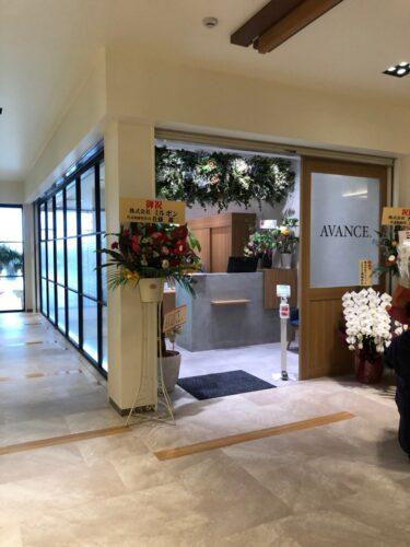 【2021.4/3オープン♪】堺東・人気サロン「AVANCE」がジョルノにオープンしましたよ~!!: