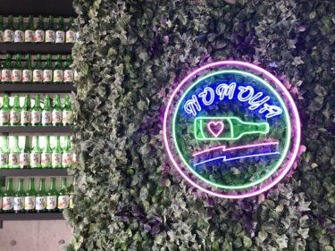 【ランチもやってるよ♪】韓国のカフェに行った気分になれる♡『のもや 포체』がオープンしましたよ~!@堺市中区・福田: