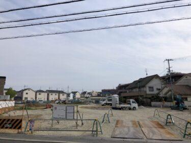 【あの広い敷地に何ができるの!?】堺市中区・福田の「業務スーパー堺福田店」の近くにできるのは??: