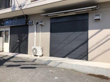 【2021.4/5移転オープン】堺市中区・八田の子育て広場「みんなの子育てひろばきらり」が移転オープンしましたよ~!:
