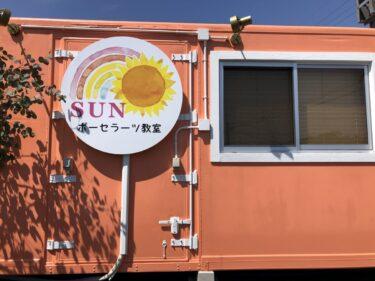 【オープン日決定♪】堺市南区・泉田中にとっても可愛い♡「ポーセラーツ教室」のオープン日が分かりましたよ♪: