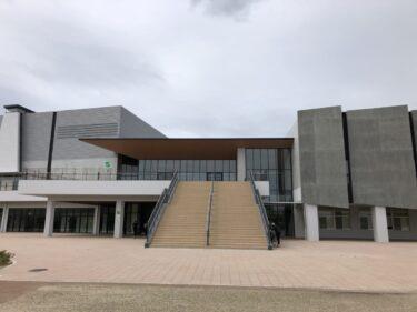 【2021.4/1オープン!】めっちゃ大きい~!!堺区「大浜体育館・大浜武道館」が生まれ変わったよ~!!: