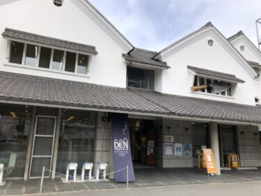 【2021.4/1リニューアル】堺の伝統が学べる♪「堺伝統産業会館」がリニューアルしました!: