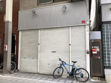 【新店情報♪】日本橋や千日前で大人気の焼肉店★「小川商店」が 堺東駅近くにオープンするみたい♪: