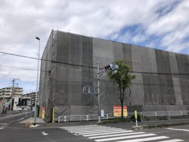 【オープン日延期】河内長野市の家具屋さん「リリオ河内長野店」のリニューアルが延期になったみたい。: