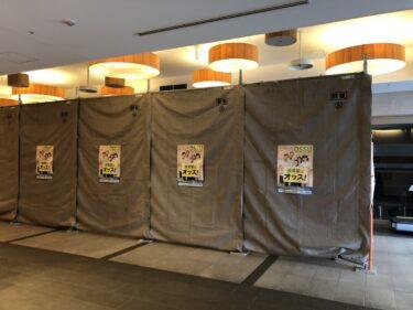 【オープン日判明!】河内長野・三日市町駅すぐ!フォレスト三日市に「OSSU」がオープンするよ~!!::