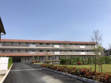 【2021.4/1オープン】堺市中区・特別養護老人ホーム「マーヤの里 鈴の宮」がオープンしました!: