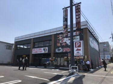 【オープン前から行列がっ!】堺市中区・泉北1号線沿いに「幸せの焼肉食べ放題 かみむら牧場 深井店」が本日オープンしましたよ~!!: