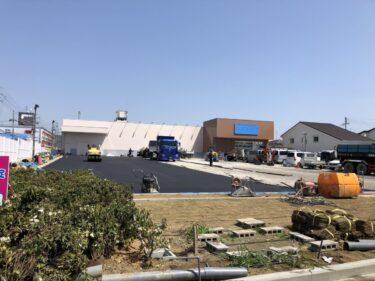 【2021.5月下旬オープン】藤井寺市・川北に「ドラッグコスモス川北店」がオープンするみたい!: