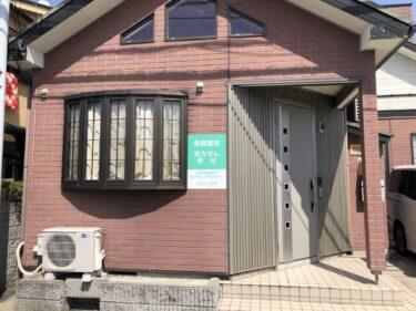 【2021.3/1移転オープン】藤井寺市・野中に『みらい薬局』がオープンしたみたい!: