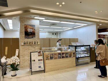 【2021.2/28オープン★】富田林市・エコールロゼに『本わらび餅専門店 凜 エコール・ロゼ店』がオープンしたよ~♡: