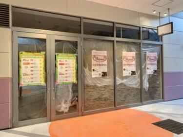 【新店情報!!】※一部訂正あり 堺市南区・アクロスモール泉北にリラクゼーションサロン『リジュール』がオープンするみたい!!: