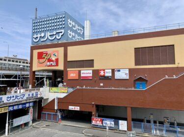 【2021.3月オープン★】堺市南区・サンピア3階に『学研 光明池サンピア教室』がオープンしているよ♪: