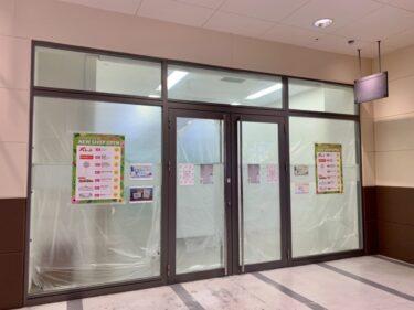 【新店情報!!】堺市南区・アクロスモール泉北に雑貨屋さんがオープンするみたい!!: