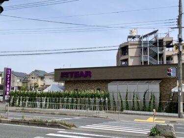 【2021.4/24(土)グランドオープン★】羽曳野市・国道170号線沿いに家族葬ホール『ティア羽曳野』がいよいよオープンするよ♪:
