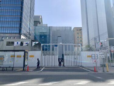【2021年夏ごろ完成予定★】堺市役所本庁舎敷地内★『堺保健センター』と『市民駐車場』の進捗状況を確認してきたよ♪: