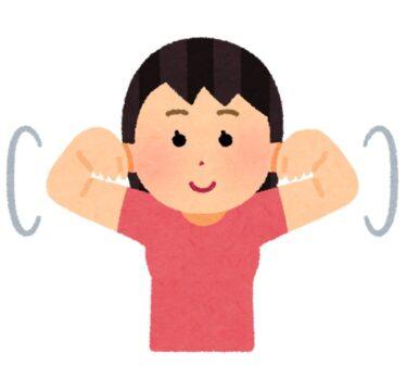 【2021.5/1(土)開催】堺区・リンパを流して体の不調を軽減!『自分で流せるリンパ塾 無料体験会』が開催されます※要申込・参加無料@サンスクエア堺:
