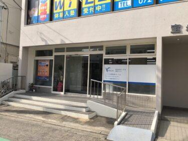 【2021.4/1オープン!】堺市北区・JR堺市駅すぐ近く☆介護についてマルっと相談できる『株式会社ビーナス 東雲オフィス』がオープン♫: