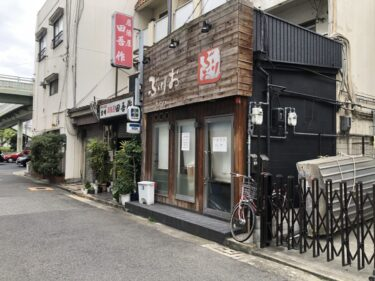 【新店情報♫】堺市堺区・堺駅南口『鉄板酒菜 ぶりお』の跡地に新しいお店がオープンするみたいです〜!!: