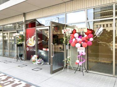 【2021.4/1オープンしました♫♫♫】堺区・堺東☆ジョルノにあの人気ラーメン店『ラーメンラボウサギプラス』がオープンしましたよ~!!: