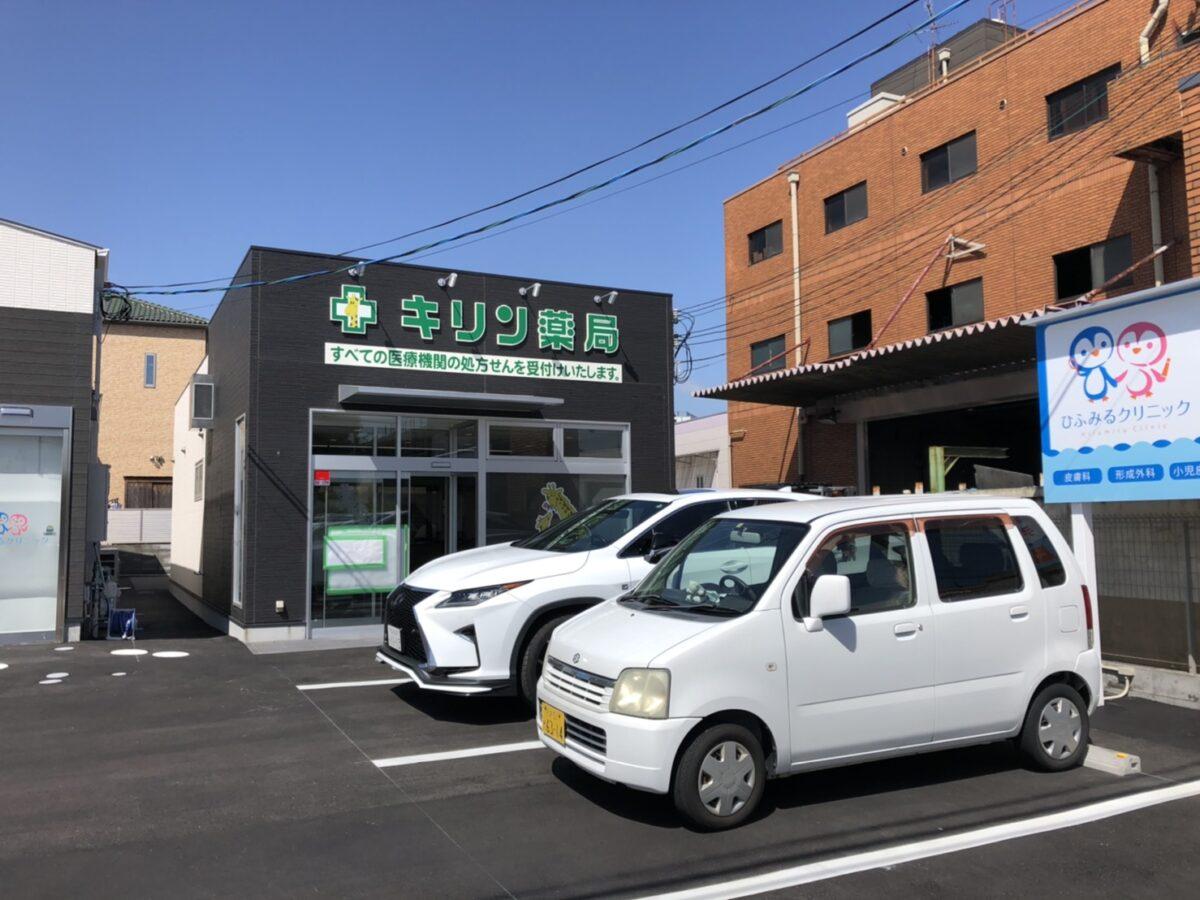 【新店情報】堺市中区・310号線沿いにオープン予定のクリニック隣りに調剤薬局もオープンするみたい!: