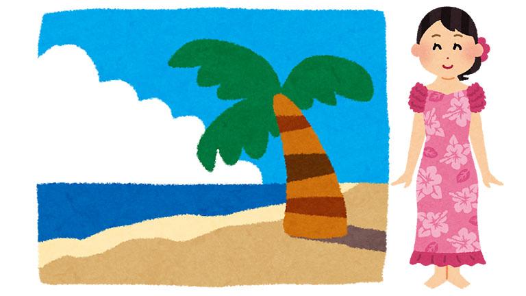 【2021.5/22(火)開催予定】河内長野市・キックスにて『ハワイ好きな人あつまれ!』が開催されますよ!5/8から受付開始です: