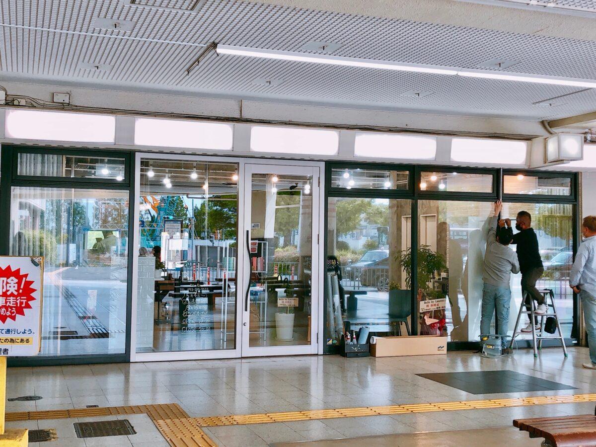 【2021.5月15日(土)オープン!!☆】堺市南区・泉ヶ丘駅からすぐに美容室 『ベルバイローレン(Belle by Lauren.)』がオープンします♪: