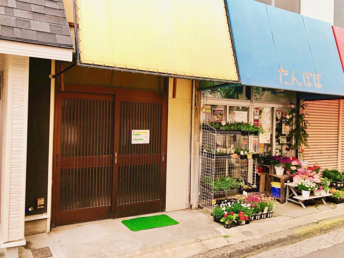 【2021.5月1日(土)オープン☆】堺市東区・萩原天神駅からすぐに 『合同会社 Givingback ギビングバック(エード介護センター)』がオープンしました!: