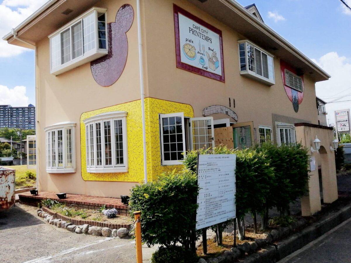 【新店情報】大阪狭山市・今熊の『喫茶プランタン』跡地にできる新店舗は、みんながよく利用するあのお店みたい♪: