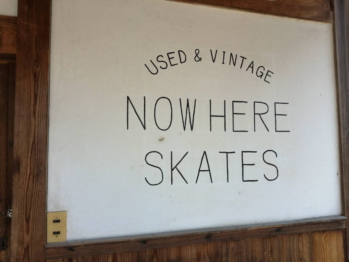 【2021.4/3オープン♪】南河内郡・千早赤阪村にスケートボードと古着のお店『Now Here Skates』がオープンされているようです♪: