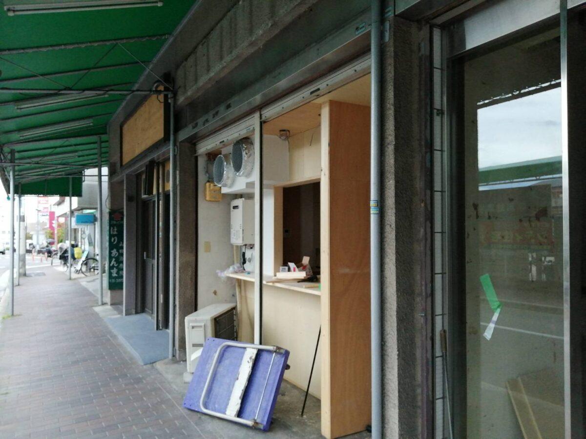【新店情報】堺市東区・北野田駅近く♪泉大津美原線に唐揚げ屋さんができるようです♪: