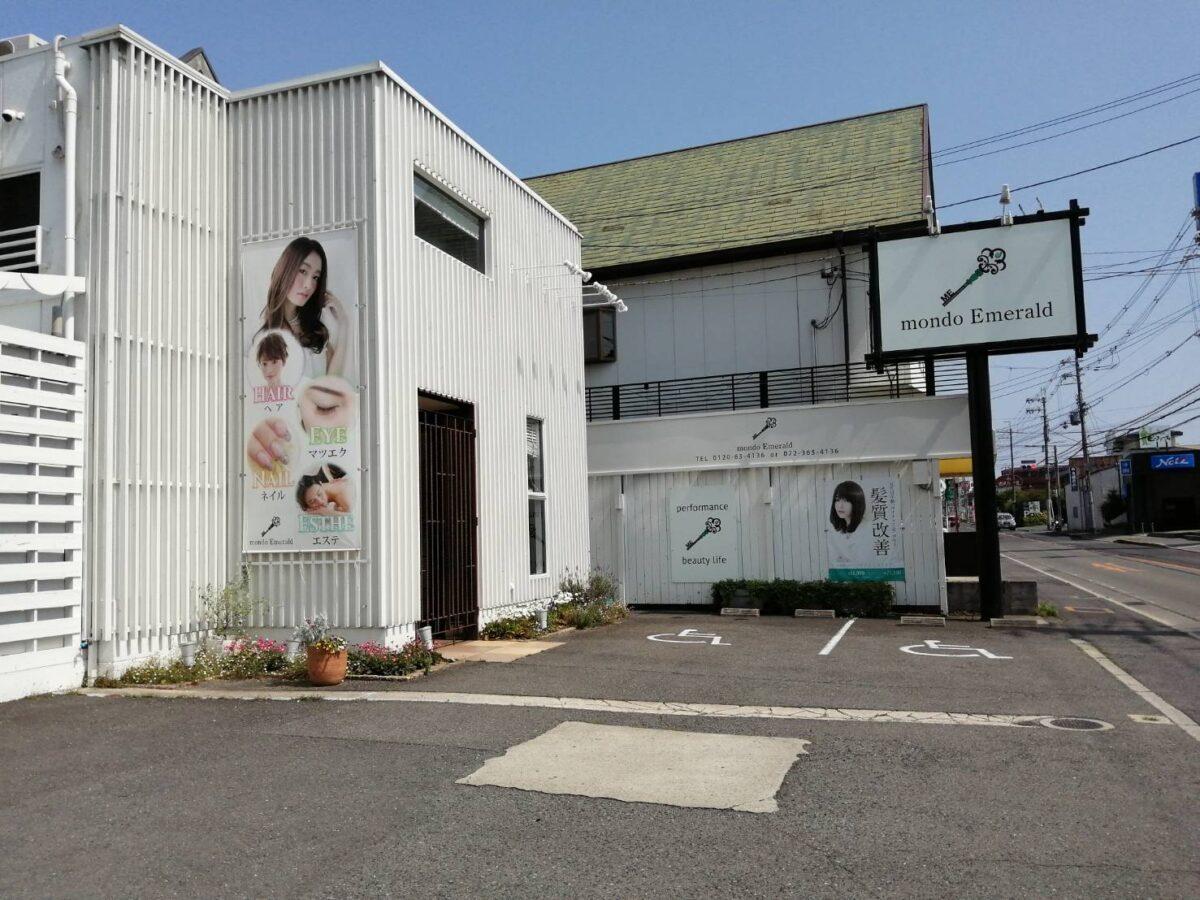 【2021.4月リニューアル】大阪狭山市・310号線沿い茱萸木南交差点からすぐの場所にある「CRYSTAL MAGIC Chopin」が『mondo Emerald』と店名も新たにリニューアルオープンされたみたい♪:
