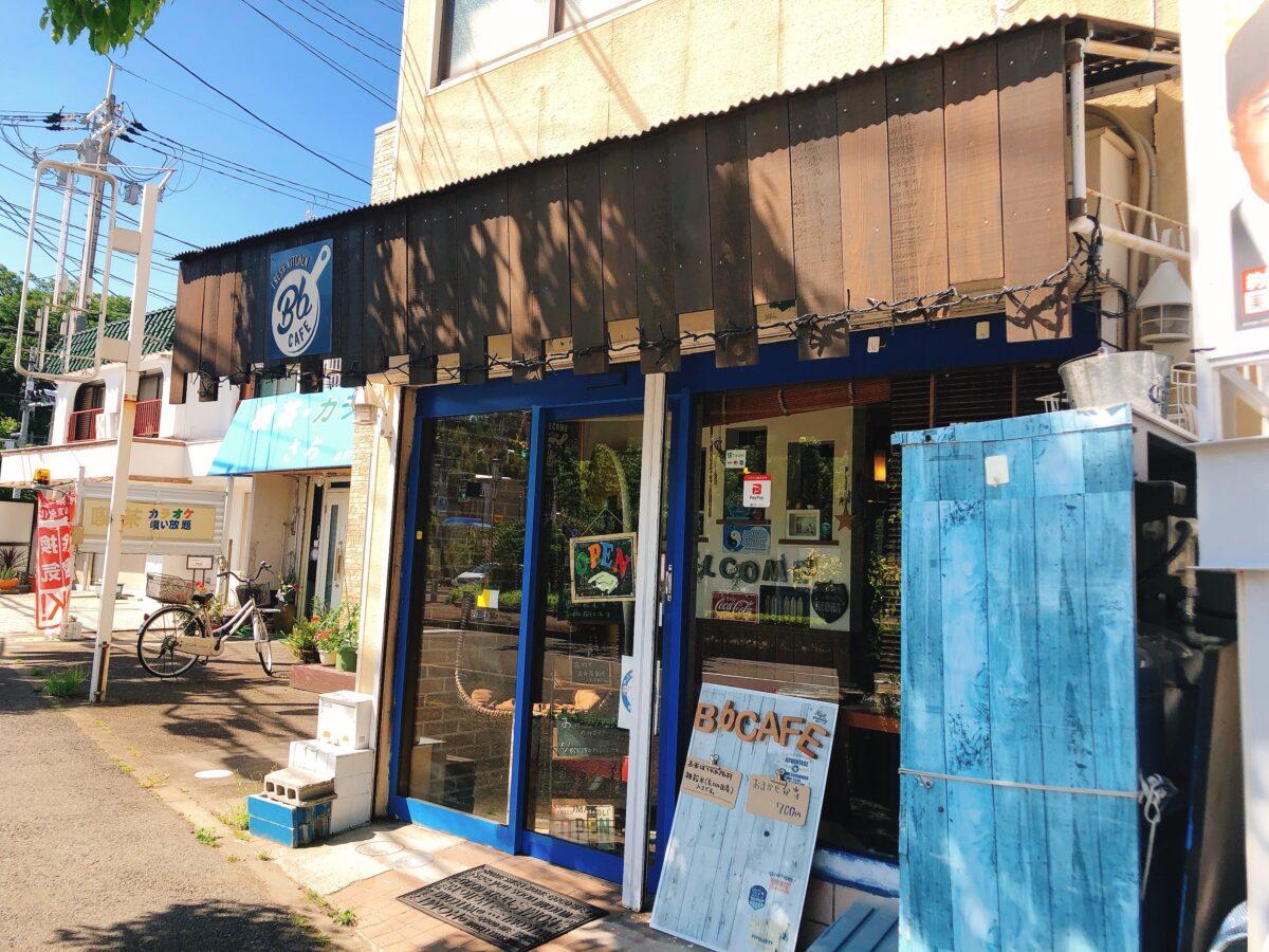 【2021.4/1(木)リニューアル☆】河内長野市・こだわり料理が自慢の『BbCAFE』がリニューアルオープンしました!: