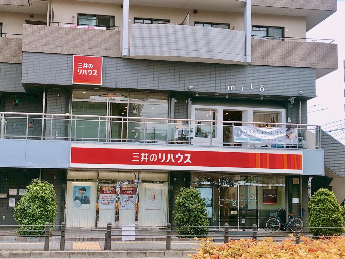 【新店情報】堺市北区・中百舌鳥駅前に大人女性のためのオーガニックサロン『mito(ミト)』がオープンするみたい!: