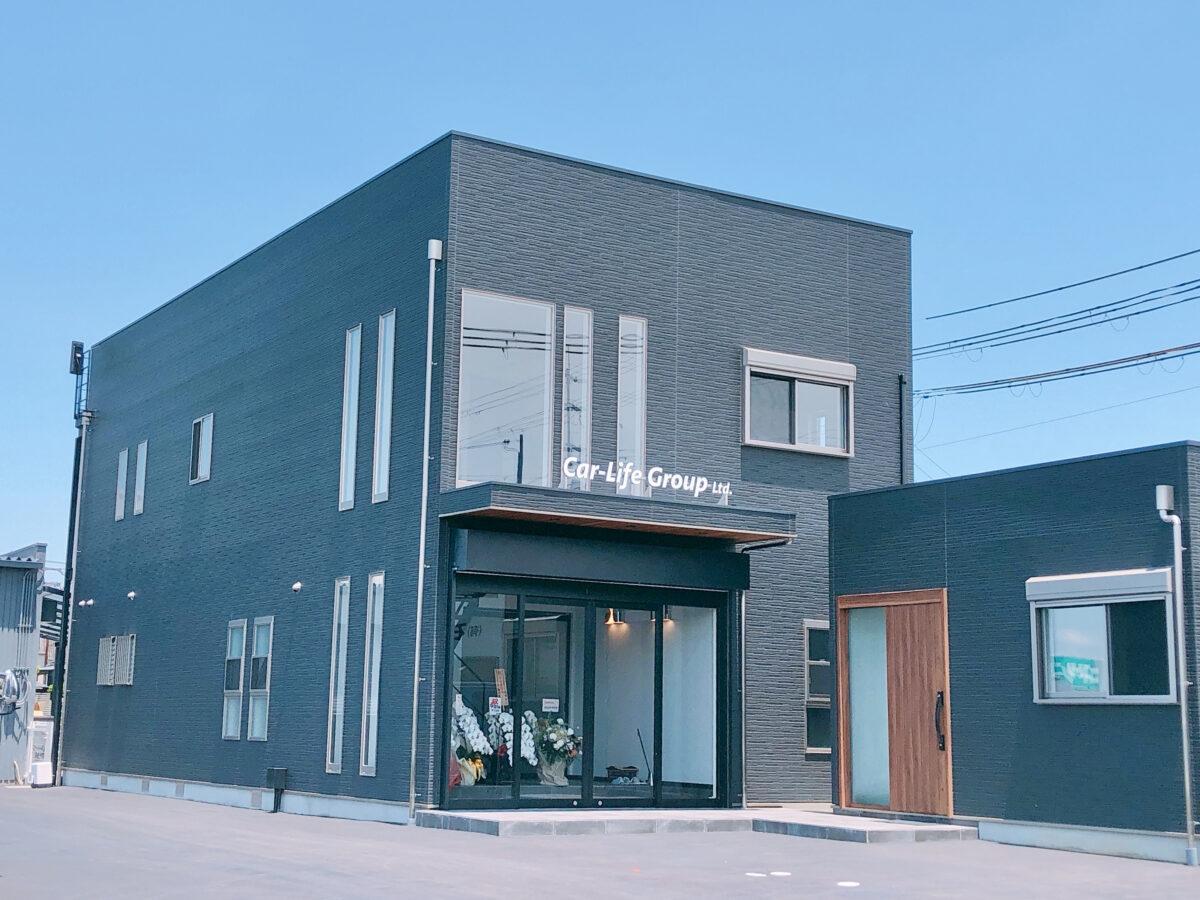 【2021.4月オープン☆】堺市美原区・中古車販売店の『カーライフ 大阪店』が移転オープンしました!: