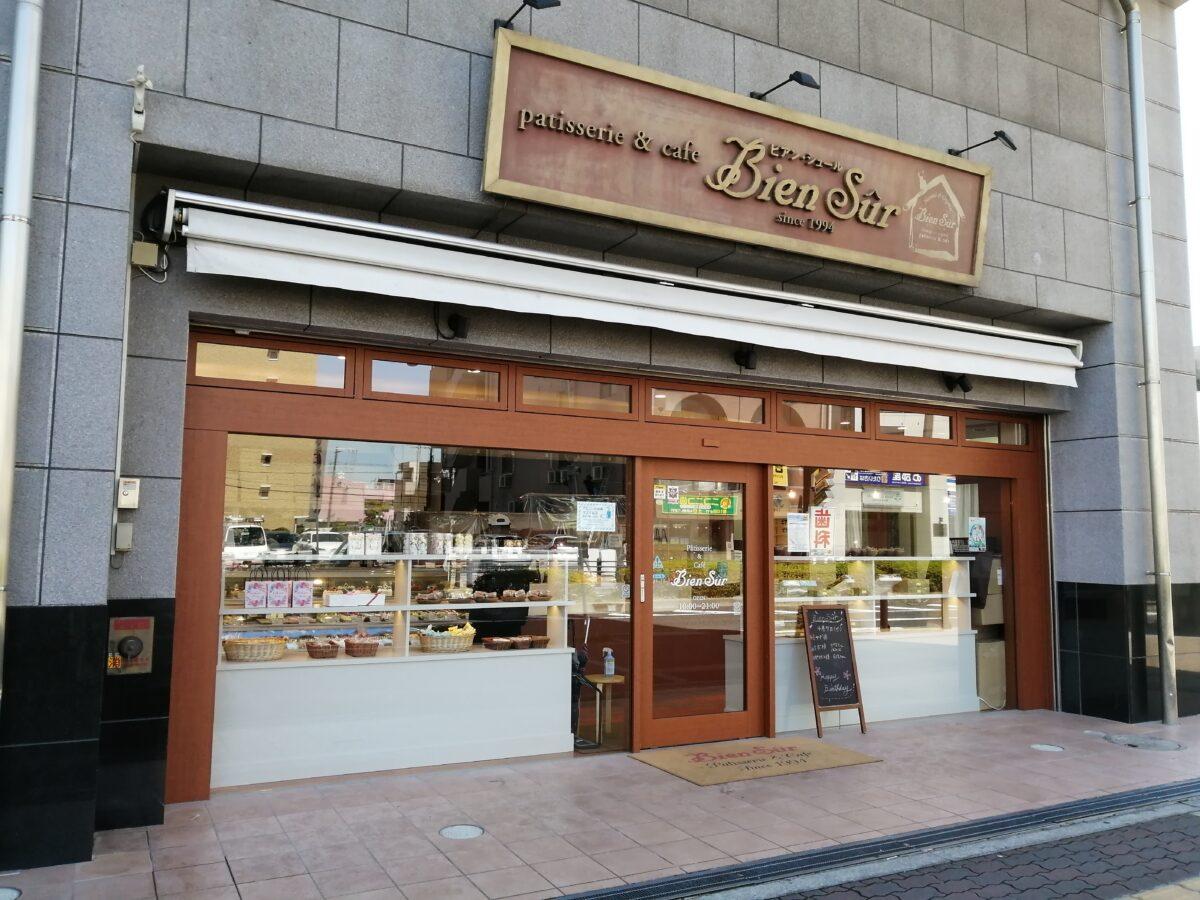 【2021.3/27リニューアル】堺市北区・なかもず駅前のケーキ屋さん『Patisserie Bien Sur 中百舌鳥店』がリニューアルオープンしていますよ!: