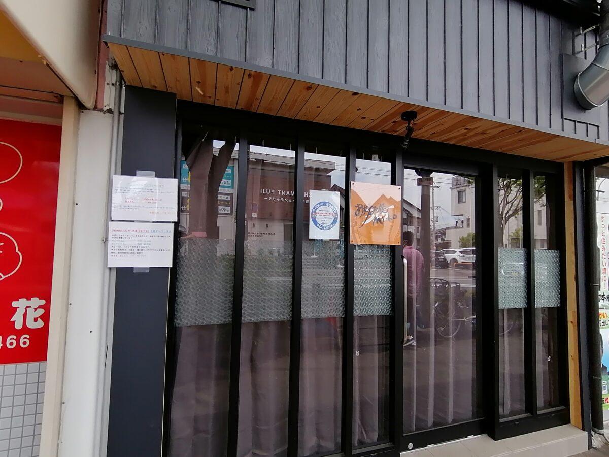 【続報っ!!】堺区・けやき通りにオープン予定のお好み焼き店の店名&オープン日がわかりました!: