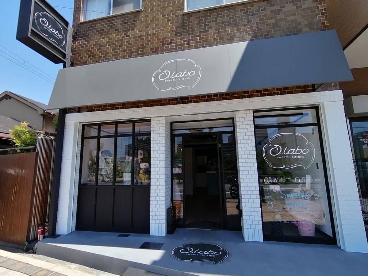【新店情報】堺区・ザビエル公園のすぐ近く☆オシャレなデザート専門店『D..labo(ディーラボ)』がオープンしたよ!:
