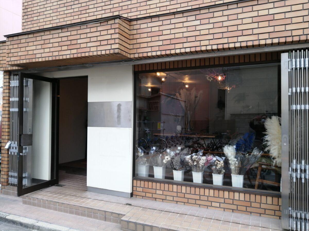 【堺市西区】オーナーが1つ1つ手作りのドライフラワーが並ぶ☆鳳駅前にドライフラワーショップ『cle de grasse』がプレオープンしましたよ!: