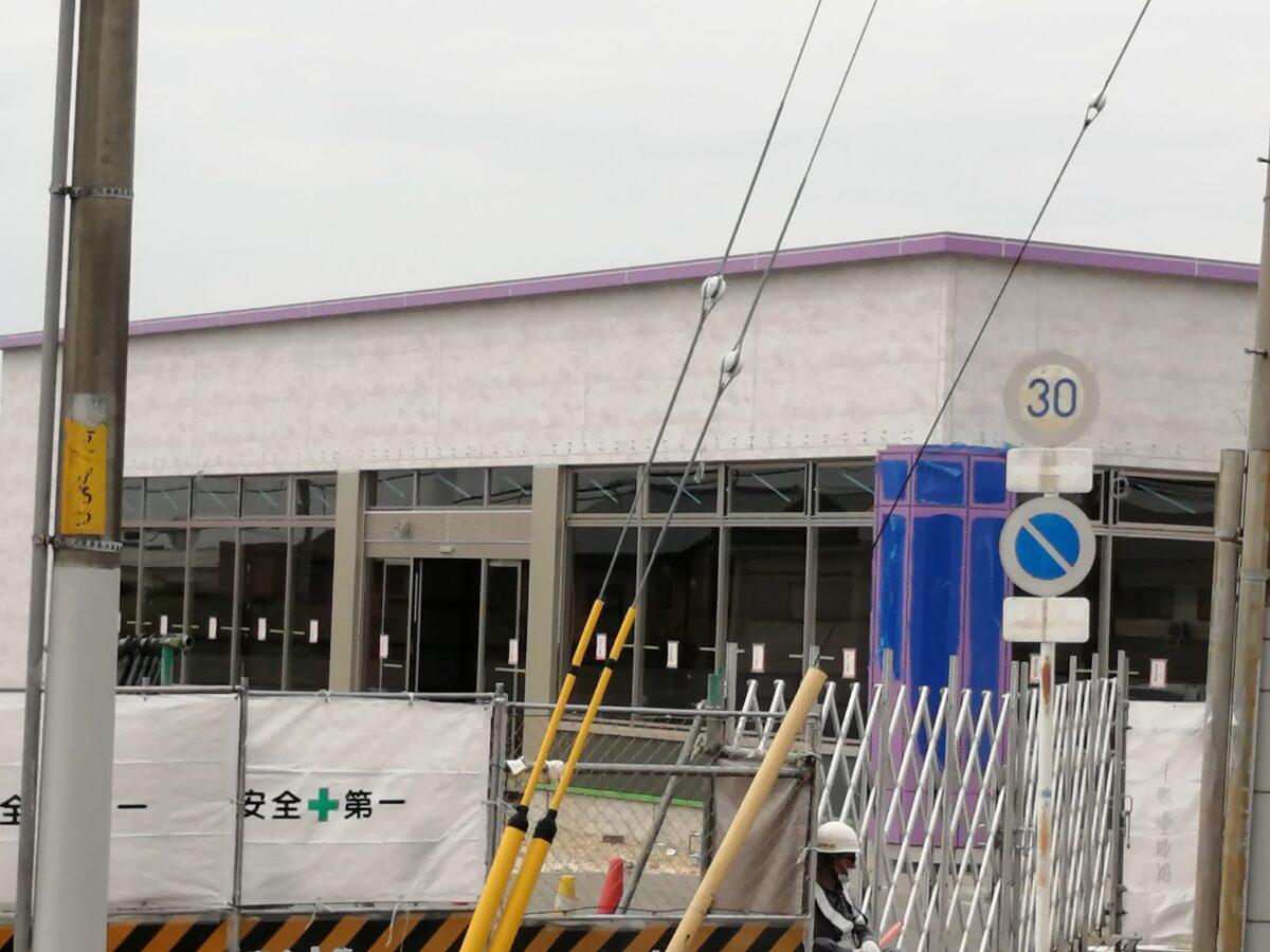 【新店情報!!】堺市中区・フルティエ跡地がついに動き出した!新しくオープンするのは、あの超有名な和菓子のお店みたい!: