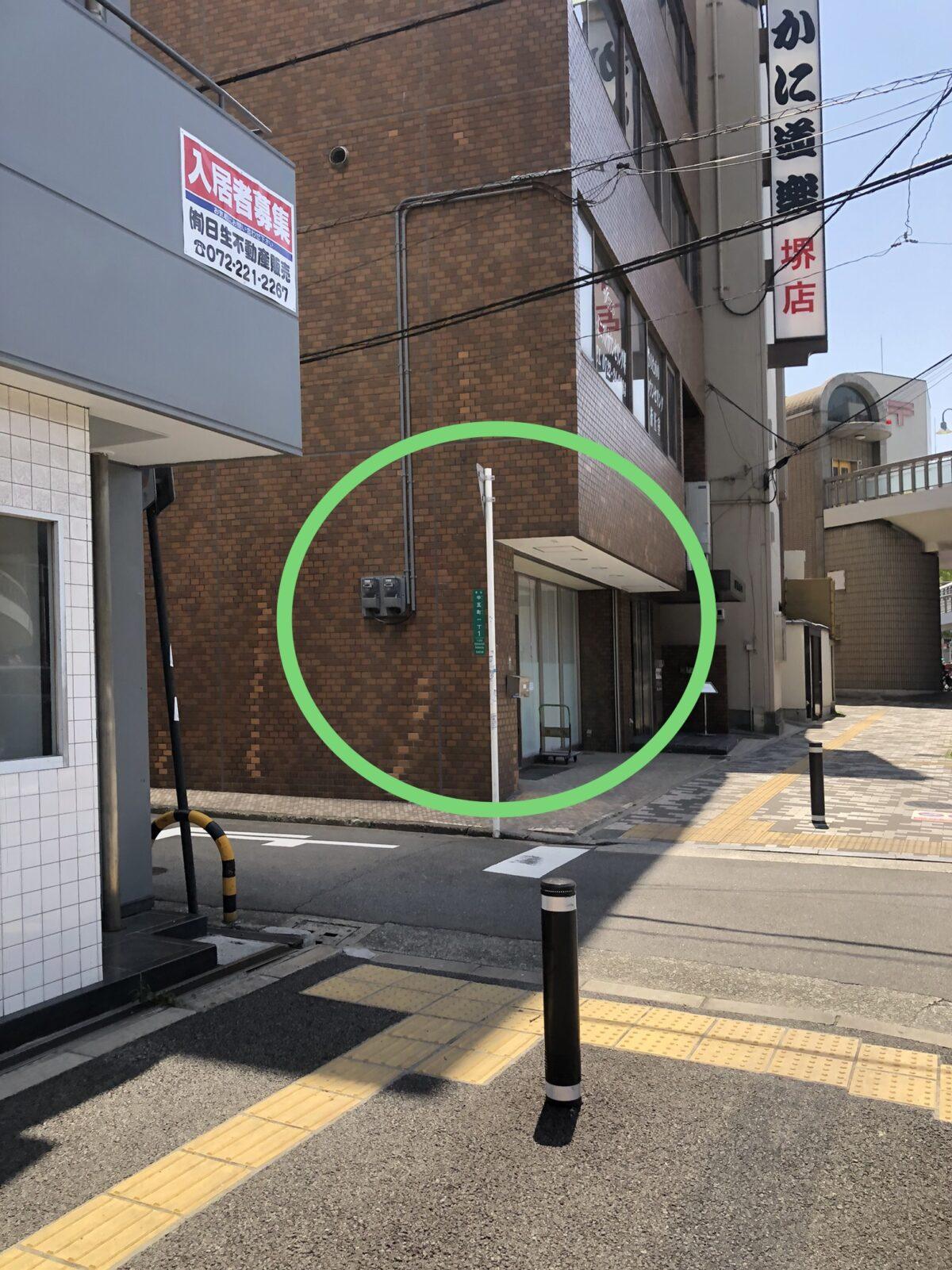 【新店情報】堺市堺区・堺東「かに道楽 堺店」すぐ近くに酵素浴?のお店ができるみたい〜!!: