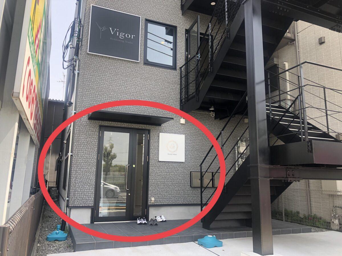 【追加情報です】堺市北区☆中百舌鳥に脱毛・エステサロン『ElisaBell(エリーザベル)』がまもなくオープンするよ!!: