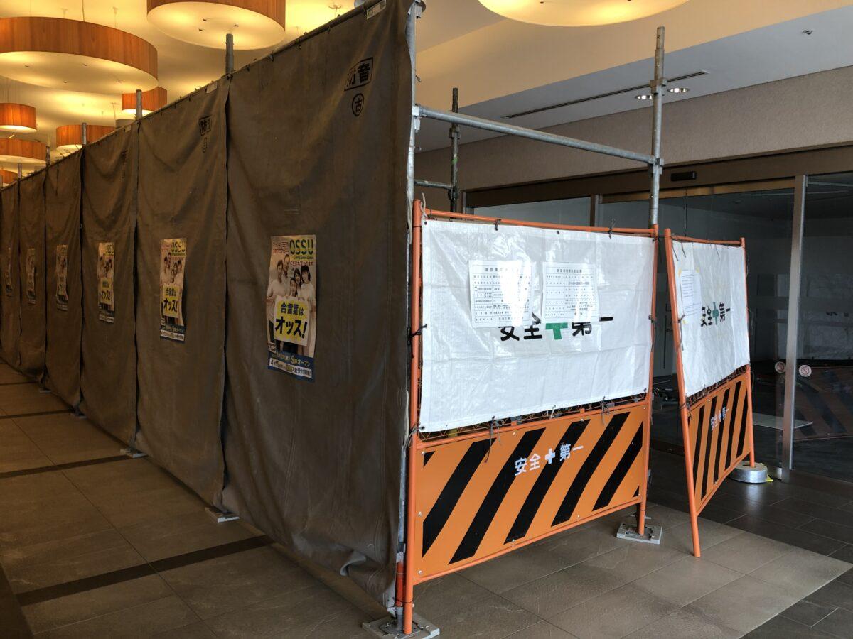 【オープン日変更!!】河内長野・三日市町駅すぐ!フォレスト三日市にできる「OSSU」のオープンが延期になったみたいです。: