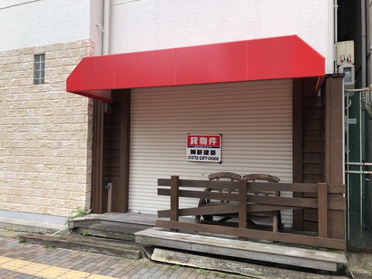 【人気の洋菓子店が白鷺駅前に♪】堺市東区『アン・ガトー白鷺店』ができるみたい~!!:
