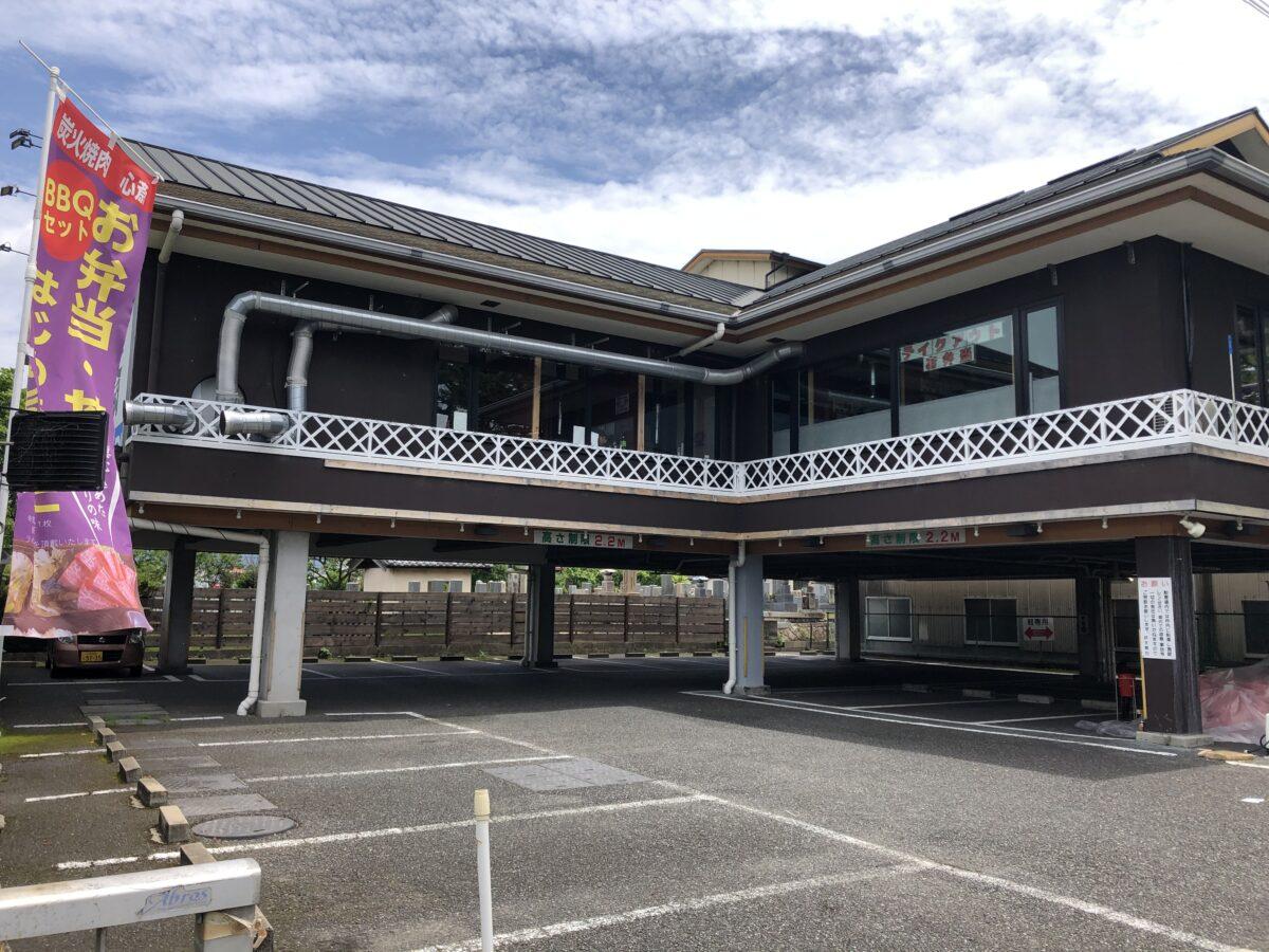 【2021.6/8リニューアル♪】富田林市・170号線沿いの『炭火焼肉 心斎 富田林店』が改装の為、休業されています!: