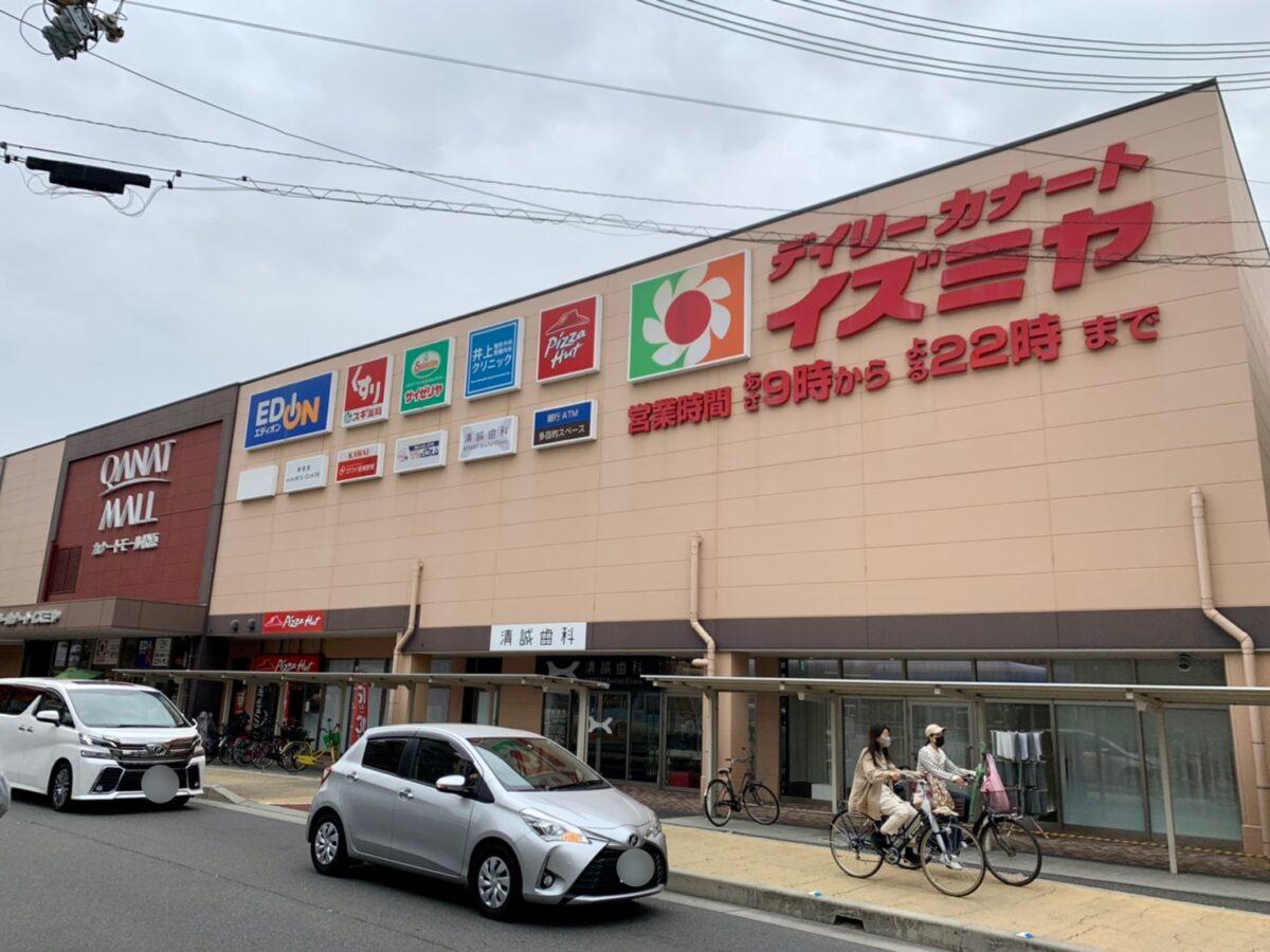 【2021.5/13(木)から期間限定!!】松原市・焼きたてもちもちクレープ♡『697KITCHEN(ロクナキッチン)』がデイリーカナートイズミヤ松原中央店前にやってくるよ♪: